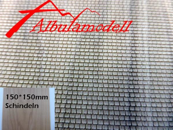 Holzplatte Schindeln eckig (1.5mm Plattenstärke) (H0)