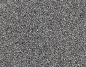 Splitt/Schotter grau N